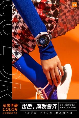 mi-color-watch-4